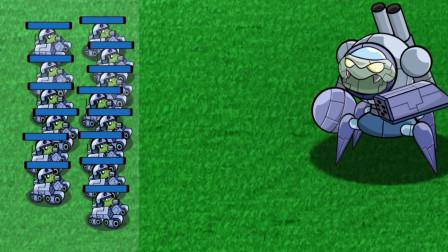 植物大战僵尸魔改完结篇:最后还有个机械大BOSS等着我打