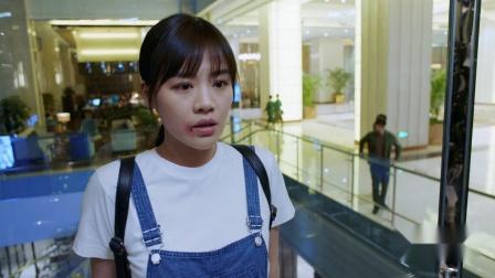 橙红年代 30 刘子光认出胡蓉,拼命追赶,无奈现实残酷二人痛苦不已