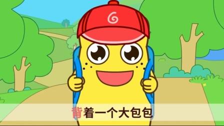 Gu Li Er Ge: Postman Huang Gu Li