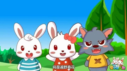 Rabbit Beckham Series Rhymes Songs and Smiles (with lyrics)