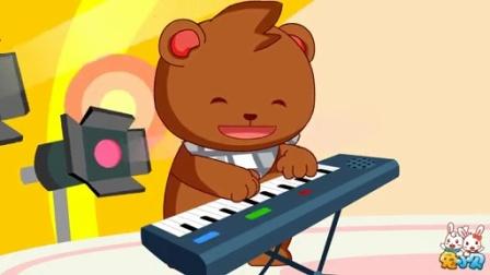 兔小貝系列兒歌: 唱響童年