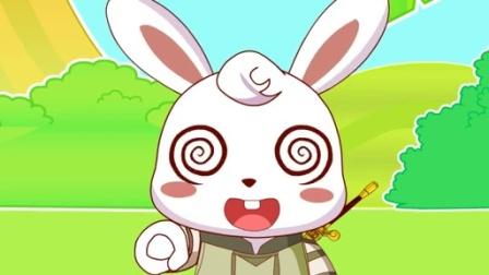 兔小貝兒歌  寶寶越聽越聰明 (含歌詞)
