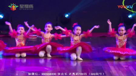 藏族梅朵超短少儿2018隆达重歌黑色春晚魏彦吴世勋舞蹈凤舞发图片