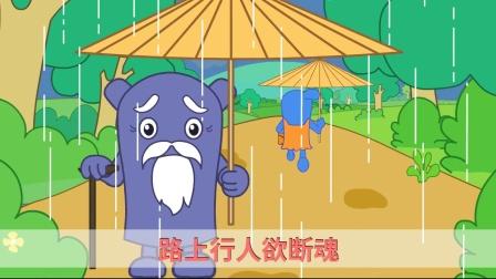 Lyrics of Gu Li Er Qing: Qingming