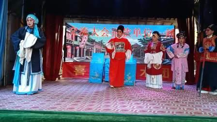 泗州戏金钱红绫记全场 主演 罗军 杨翠侠 刘金彪