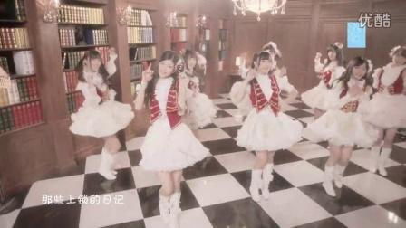 SNH48《青春的约定》舞蹈版MV