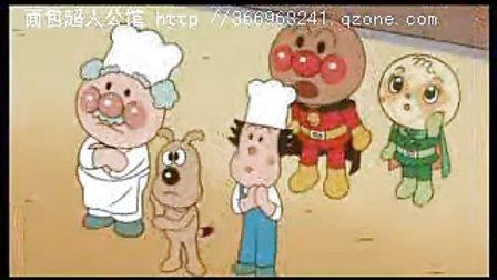 アンパンマン,面包超人,Anpanman,麵包超人