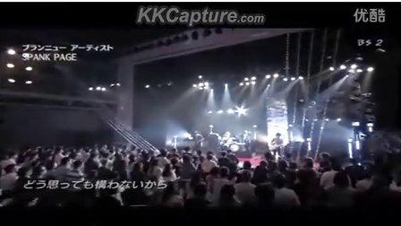 spank page -BOY 演唱会(コンサート) ( moonbeans 原曲)
