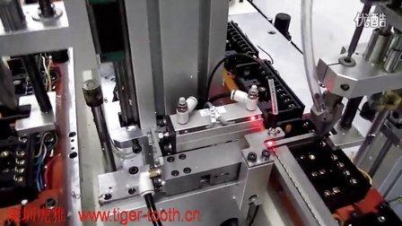 螺丝机系列:多轴自动送垫片自动锁螺丝机视频