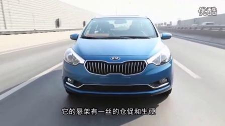【胖哥试车】第十八期:起亚k3汽车试驾爱卡汽车视频