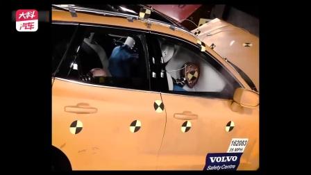 2018款沃尔沃XC60碰撞测试