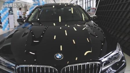 运通兴宝BMW 5周年店庆活动落下帷幕