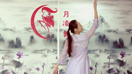 《天下无双》舞蹈教学视频