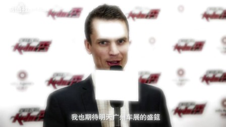 网通社携手外媒打造广州车展饕餮盛宴