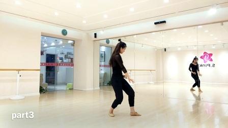 点击观看《女孩子古典舞教学《采薇》镜面分解视频 舞蹈老师分解超详细》