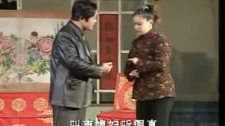 泗州戏老头老妈谈恋爱