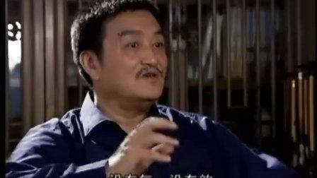 """《中国古代文化圣贤》千年""""道德经"""" ——老子"""