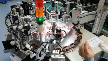 九轴旋转螺丝机 转盘式多轴自动打螺丝机视频