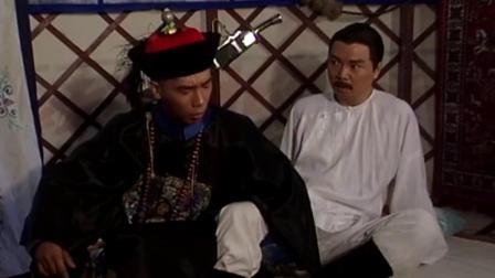 以为韦小宝喜欢男人多隆吓得面无人色,知道误会马上又勾肩搭背了