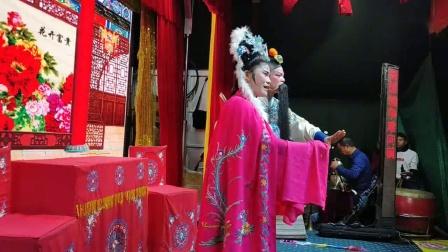提琴戏四郎探母选段(崇阳文昌剧团)