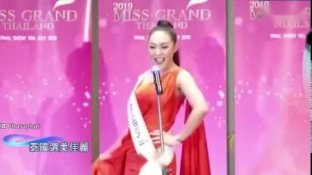 今年的泰国选美是认真的吗?