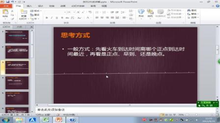 Excel2010函数与公式实战技巧精粹H