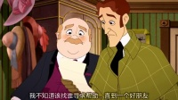 汤姆与杰瑞遇见福尔摩斯Tom.and.Jerry.Meet.Sherlock.Holmes.2010.[BD-1080p]