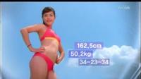 Miss Kore韩国世纪小姐选美大赛 HDTV 1080i