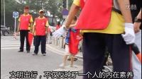 公益街宣传片