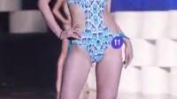 2015韩国小姐选美 白嫩靓模超性感比基尼泳装秀 角度2_高清_标清