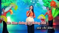 金瓯新衣(K歌) Áo Mới Cà Mau (Karaoke) 演唱 :杨红鸾 Dương Hồng Loan