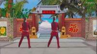 応子广场舞心之寻佳木斯快乐舞步第五套完整