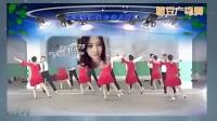 楊麗萍糖豆廣場舞《親愛的你在哪里》原創雙人探戈