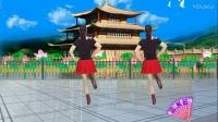 美久广场舞等你等到那么久佳木斯快乐舞步健身操第十一节