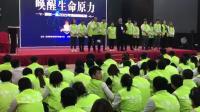沈阳皇家一品生命原力课程学员分享
