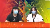 HSG女子CSGO职业联赛 Tyloo.F vs NG.M BO3 第一场 6.15