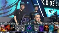 中国DOTA2职业杯淘败者组第一轮 Phoenix vs  RNG BO3 第一场 10.1