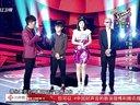 中国好声音 120929