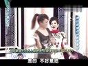 吴映洁恋情曝光洒热泪
