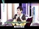 朱芯仪演小三连累家人