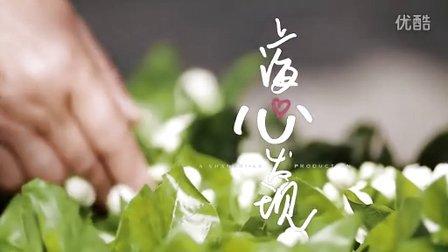 上海心发现--花香篇