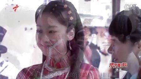 选美(电影)-金扣珠穆婷婷部分