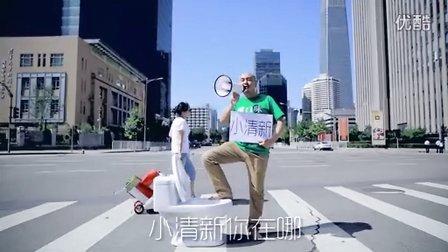 七夕节,在街上大喊,寻找自己的另一半