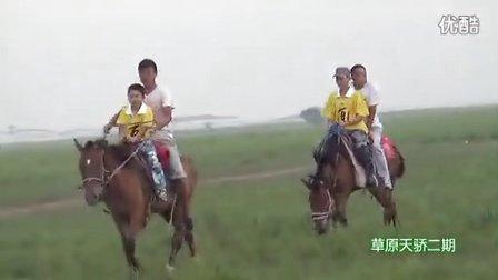 草原二期第四天