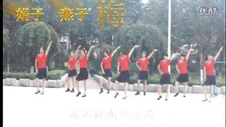 小雨点广场舞 之 原创 《无所谓》--附加分解--