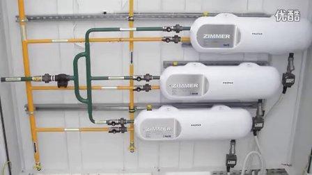 奥盖斯•森迪ZIMMER™ 电制式液化气LPG气化器