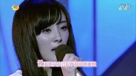 杨幂 - 爱的供养