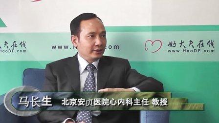 安贞马长生教授—房颤的治疗:吃药还是手术