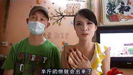 天使星蛋糕--龙凤喜饼 DIY翻糖蛋糕(武汉电视台)