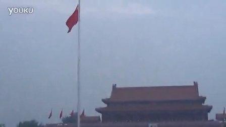 北京征途第二期第三天